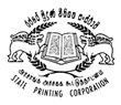 State Printing Corporation