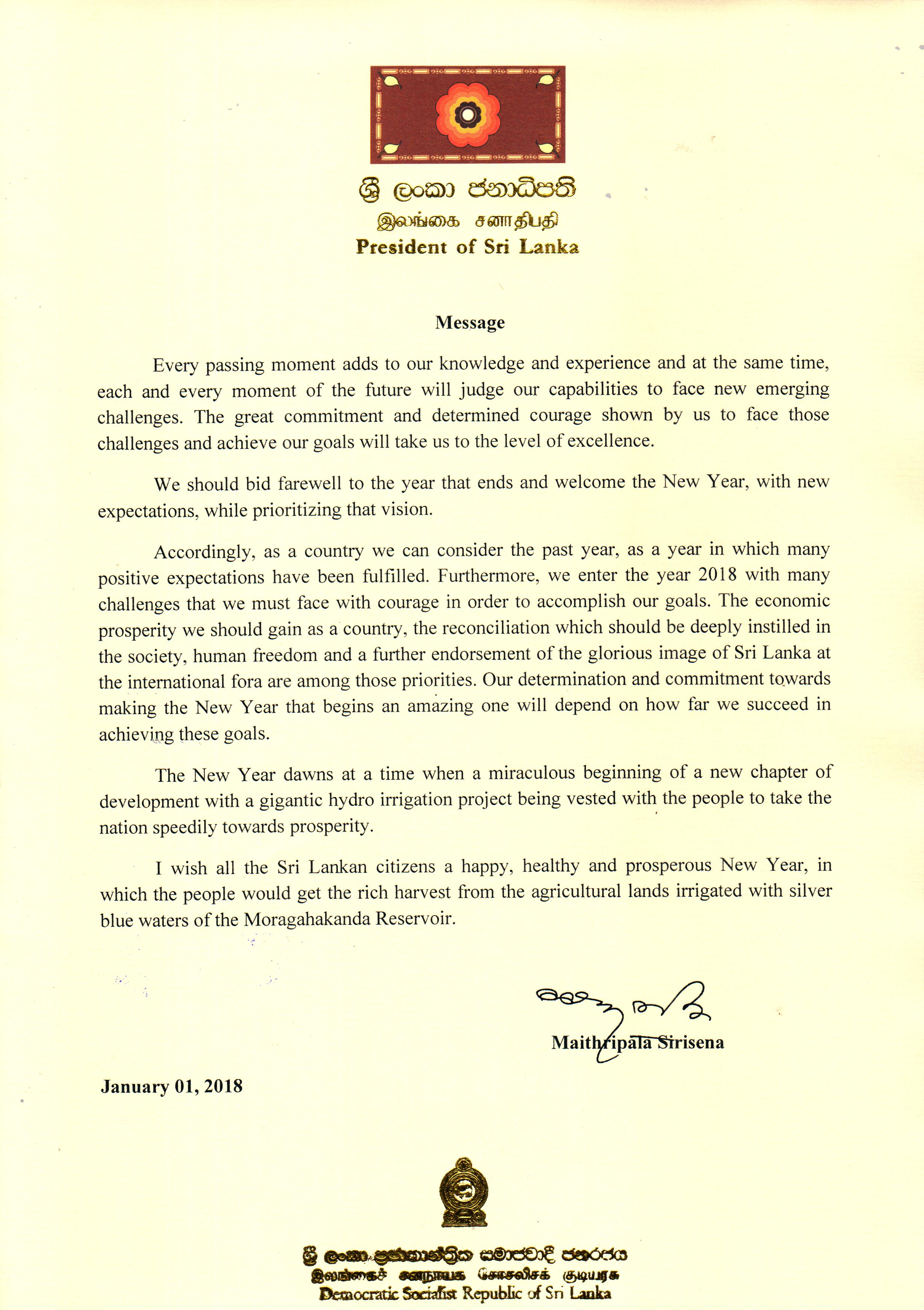 New Year Msg Eng.president